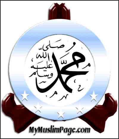 SƠ LƯỢC TIỂU SỬ NABI MUHAMMAD (SAW) (Phần 1)