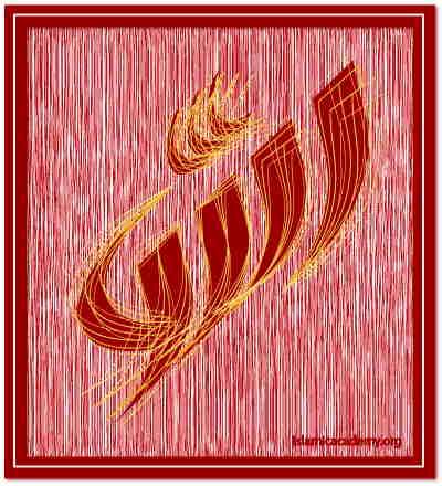 SƠ LƯỢC TIỂU SỬ CỦA ÔNG OMAR IBNU AL-KHOTTAB (R) (Phần hai - Hết)