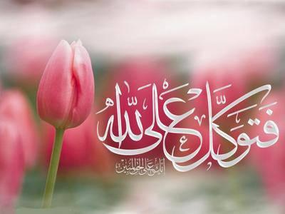 BẢN CHẤT ĐỐI NỘI VÀ ĐỐI NGOẠI TRONG ISLAM (Phần 2 - Hết)