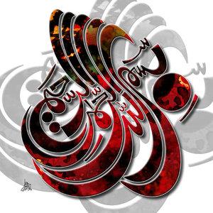 NHỮNG GIỚI NGHIÊM TRONG ISLAM (Phần 2)