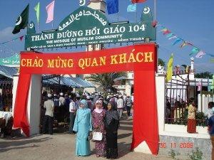 LỄ KHÁNH THÀNH THÁNH ĐƯỜNG VĂN LÂM 104 (masjid Jamiul Niak Mah)