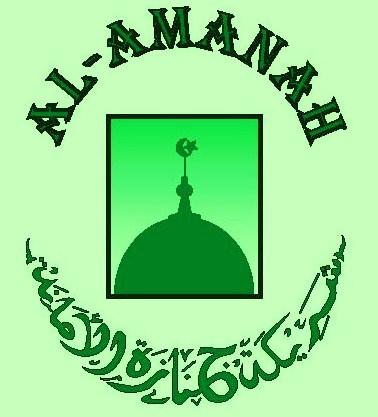 AL-AMANAH (SỰ ỦY THÁC VÀ TÍN NHIỆM) ?