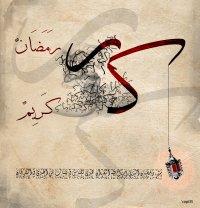 NĂM CÂU CHUYỆN NGẮN ISLAM (5)