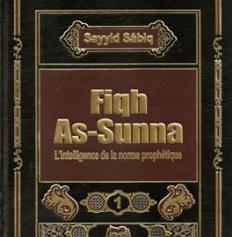 GIÁO LÝ CỦA PHÁI SUNNAH VÀ JAMA'AH (Phần 1)