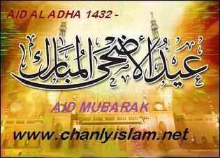 MUSLIM ĐA PHƯỚC - PHŨM SOÀI - NINH THUẬN VÀ HÀ NỘI CHÀO MỪNG NGÀY ĐẠI LỄ QURB'AN 1432