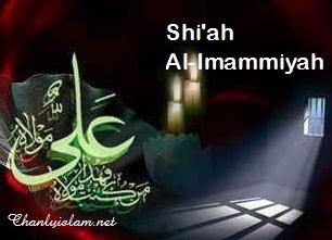 TÌM HIỂU VỀ GIÁO PHÁI SHI'AH AL-IMAMMIYAH - (GIÁO PHÁI CỦA 12 VỊ...