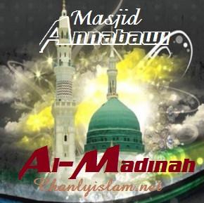 THÔNG ĐIỆP HÃY CẨN THẬN NHỮNG LỜI BỊA ĐẶT DỐI TRÁ GÁN CHO SHEIKH AHMAD (Người Phục Vụ Masjid Al-haram Annabawi Ash-Sharif)