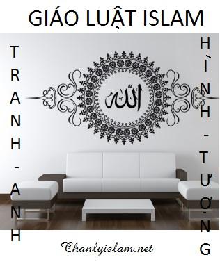 """BÀI VIẾT VÀ THUYẾT GIẢNG AUDIO: """"GIÁO LUẬT ISLAM VỀ CA HÁT - TRANH ẢNH VÀ HÌNH TƯỢNG"""""""