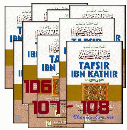 SỰ DIỄN GIẢI (TAFSIR) BA SURAH 106 - 107 - 108 CỦA THIÊN KINH QUU'AN