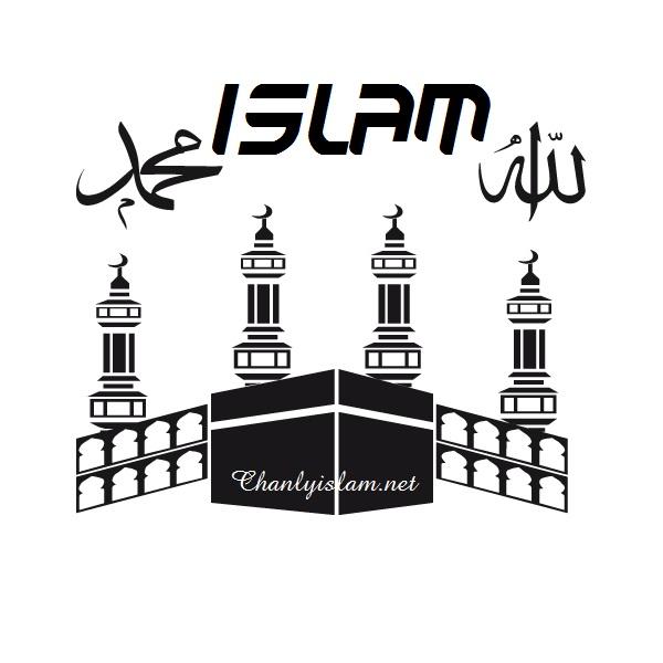 CỘT MÓC CỦA TÔN GIÁO ISLAM