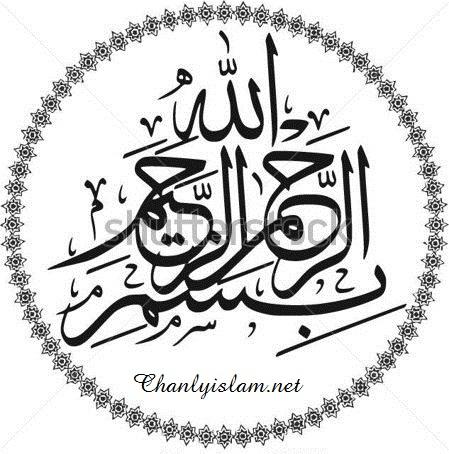 AUDIO: NẾU AI BIẾT TẠ ƠN ALLAH THÌ NGÀI SẼ BAN ÂN PHƯỚC THÊM CHO HỌ