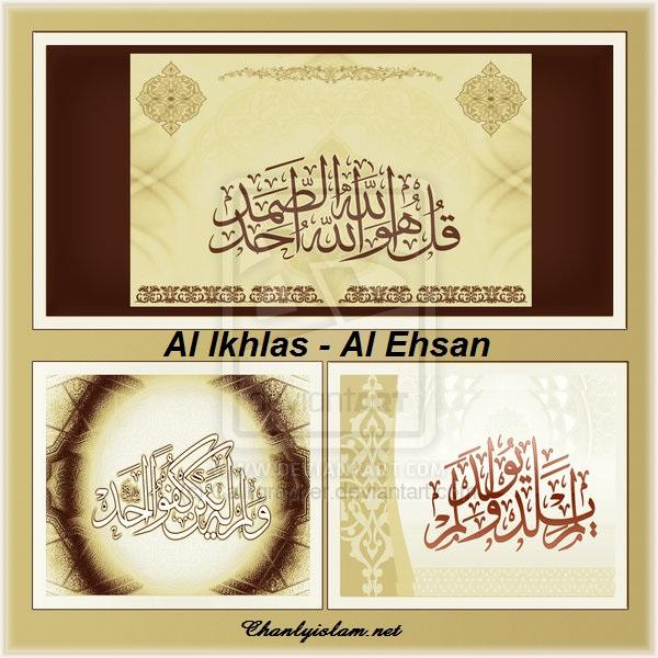 NHỮNG VIỆC LÀM THIỆN TỐT VÀ HOÀN MỸ (AL - EHSAN)