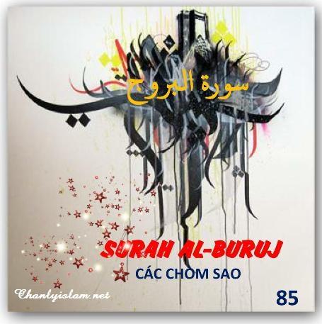 SỰ DIỂN GIẢI (TAFSIR QUR'AN) SURAH 85 - AL BURUJ VÀ KÈM THEO VIDEO DẠY CÁCH ĐỌC CHUẨN THEO TASJUD QUR'AN