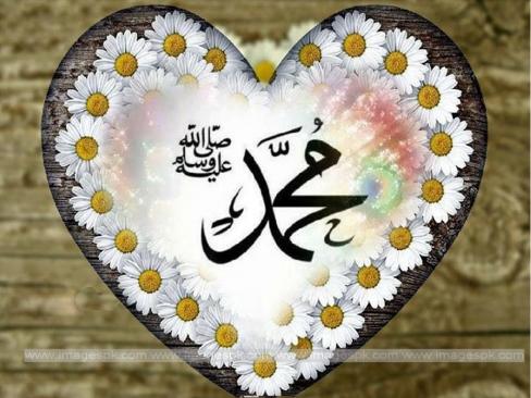LỜI KHUYÊN CỦA NABI MUHAMMAD (SAW) CHO MỌI NGƯỜI