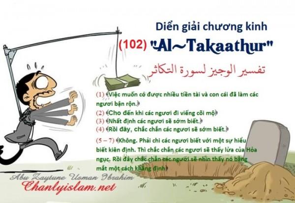 """BÀI VIẾT VÀ THUYẾT GIẢNG AUDIO: """"CHƯƠNG KINH AL-TAKAATHUR (102) MUỐN NÓI ĐIỀU GÌ?"""""""