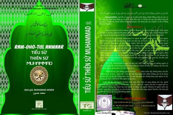 BÀI VIẾT VÀ THUYẾT GIẢNG AUDIO - TIỂU SỬ THIÊN SỨ MUHAMMAD (SAW)