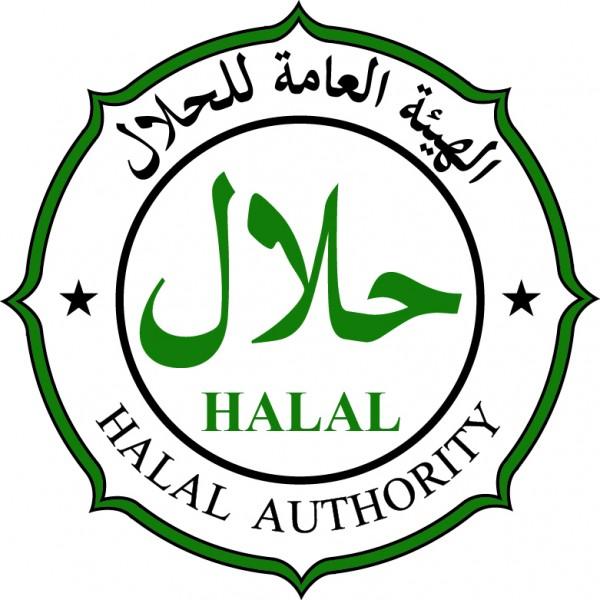 VĂN PHÒNG CHỨNG NHẬN HALAL THEO TIÊU CHUẨN SHARIAH ISLAM VỪA KHAI TRƯƠNG TẠI TP.HCM