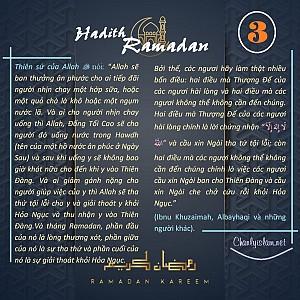 HADITH RAMADAN 3