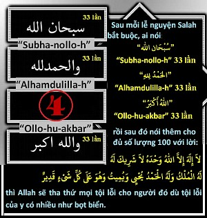 ĐỌC NHỮNG CÂU SAU ĐÂY SAU LỄ NGUYỆN SALAH