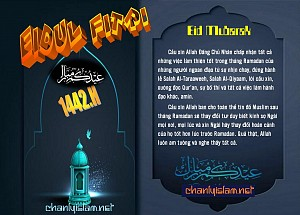 EIDUL FITRI 1442.H (THỨ NĂM 13.05.2021)