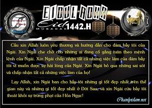 EIDUL ADHA 1442.H