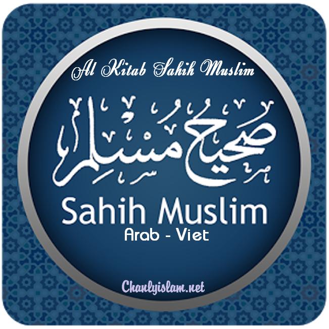 AL KITAB SAHIH MUSLIM