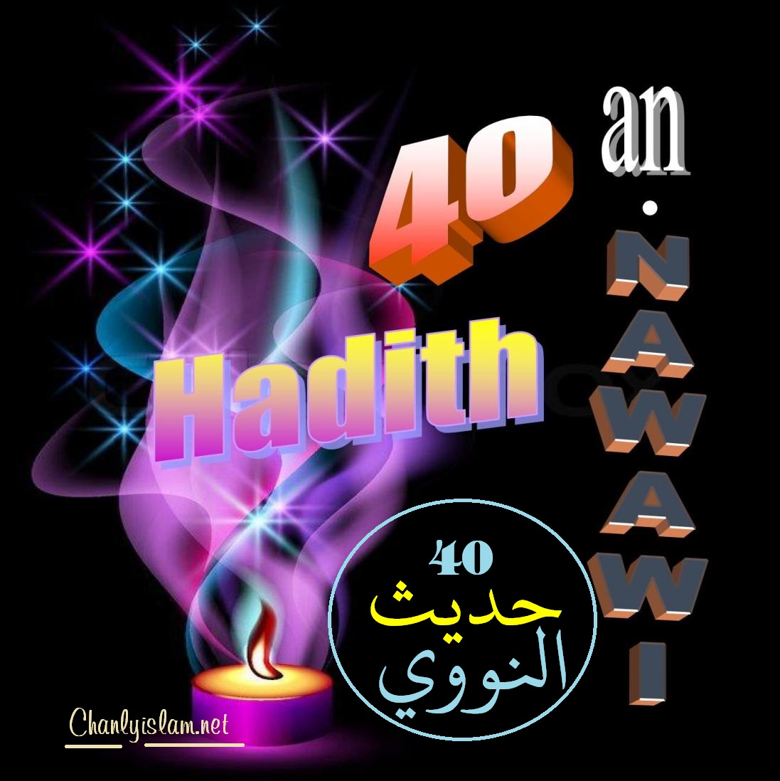 40 HADITH AL NAWAWIS