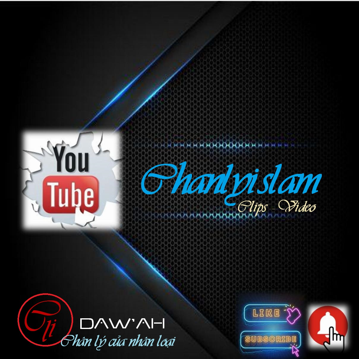 YOUTUBE CHANLYISLAM MEDIA