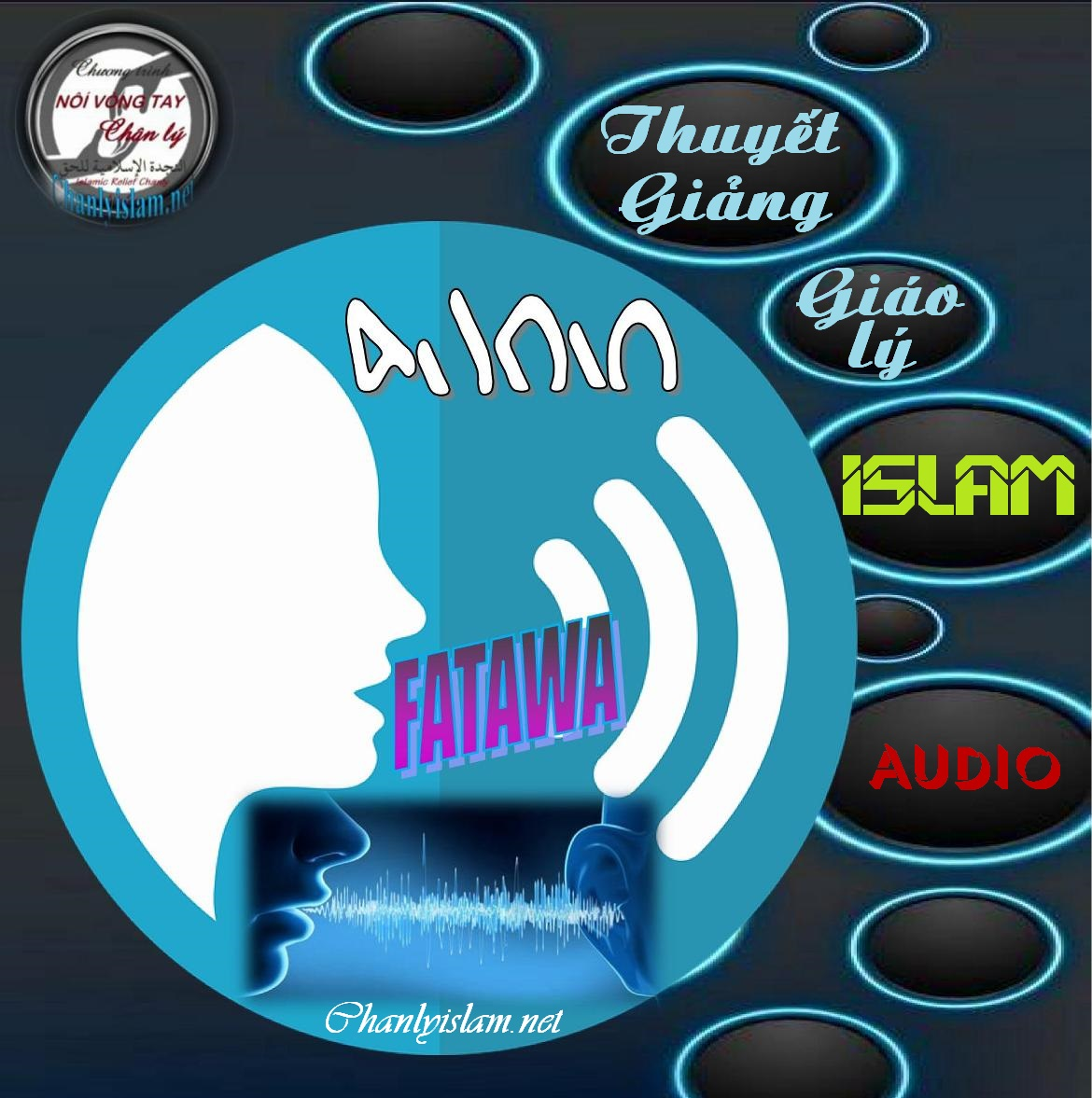 AUDIO - FATAWA